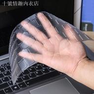 ✿▧14寸聯想YOGA C740 C940 S940 S740-14iiL鍵盤膜防塵墊筆記本電腦屏幕保護貼
