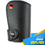 【2M2】BMW 2-series F22 F23 寶馬 汽車 2系列 感應鑰匙 鑰匙 皮套 鑰匙皮套 鑰匙包