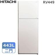 【HITACHI日立】443L變頻兩門冰箱RV449*加碼送象印鐵板萬用鍋