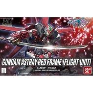 【鋼普拉】BANDAI 鋼彈 HG 1/144 SEED #58 ASTRAY RED 紅異端 紅色異端 本體+飛行裝備