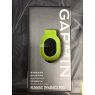 Garmin 跑步動態感測器