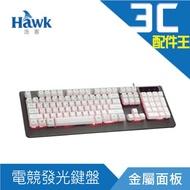 Hawk G4400 發光遊戲鍵盤 電競玩家專用 3色背光 金屬面板 高鍵帽設計 電競 防潑水