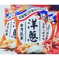 台灣乖乖 玉米圈圈 洋蔥圈 餅乾 非基改玉米