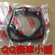 【QQ機車小舖】彪虎150 彪虎125 含氧感知器 含氧 PGO 公司貨