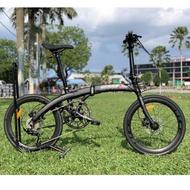 "Camp Snoke 10 (20"" Folding Bike)"