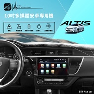 M1A【10吋多媒體安卓機】適用於豐田 ALTIS 14-16年式 導航 汽車音響 USB|BuBu車用品