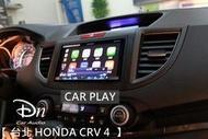 HONDA CRV Pioneer先鋒AVH-X8850BT Apple CAR play 安裝