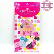 【日本直送】現貨 日本製 興和 KOWA抗菌口罩收納盒 W型設計 迪士尼 米妮 防疫 口罩 日本代購