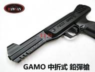 華山玩具 GAMO 西班牙 P900 塑鋼 4.5MM空氣槍 鉛彈槍 喇叭彈槍