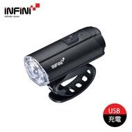 INFINI 智能控光自行車前燈 I-282P / 城市綠洲(單車燈、LED自行車燈、車頭燈、腳踏車燈)
