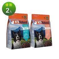 紐西蘭 K9 Natural 冷凍乾燥狗狗生食餐90% 牛肉+鱈魚/羊肉+鮭魚 500g 2入