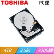 TOSHIBA 東芝 PC碟 4TB 3.5吋 7200轉 SATA3 內接硬碟 三年保(MD04ACA400)