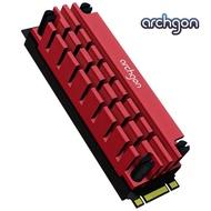 【archgon 亞齊慷】M.2 2280 SSD 散熱片組-紅色(HS-1110-R)