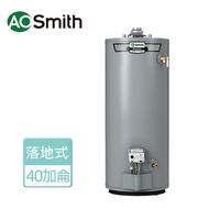 【史密斯】儲備型瓦斯熱水爐-天然瓦斯-40加侖 (GCR-40)