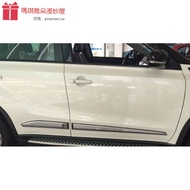 瑪琪雅朵漫妙屋鈴木 SUZUKI VITARA 車身飾條 VITARA 車身防撞條 VITARA 車門防撞飾條