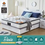 【H&D】貝瑟硬式三線乳膠獨立筒防床墊-雙人加大6尺(硬式 床墊 6尺 乳膠)