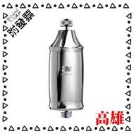 【3M 附發票】3M 沐浴過濾器 SFKC01-CN1 全效沐浴器 沐浴淨水器 濾水器 蓮蓬頭過濾器 水亮媽咪