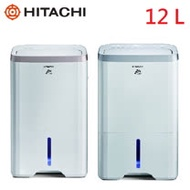 『HITACHI』☆ 日立 12L 負離子清淨除濕機 RD-240HS / RD-240HG