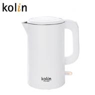 『Kolin』 ☆ 歌林 雙層防燙316不鏽鋼快煮壺 KPK-LN207