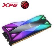 ADATA 威剛 XPG SPECTRIX D60G DDR4-3600 8G*2 CL17 RGB炫光記憶體 炫彩幻光