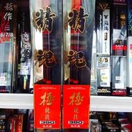 =佳樂釣具=日新 NISSIN 精魂 極競技 Limited Model 福壽竿 規格:390 空心尾 日本製造