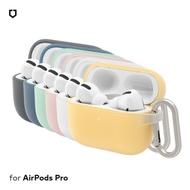 犀牛盾 Airpods Pro 防摔保護套(含扣環)