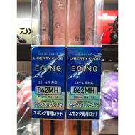 日本 DAIWA LIBERTY CLUB EGING 軟絲竿 路亞竿 小搞搞 軟絲 濱海釣具