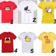 Pancoat Serihayu Tag Tshirt T-shirt