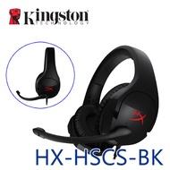 KingSton 金士頓 HyperX Cloud Stinger 電競耳機 ( HX-HSCS-BK )