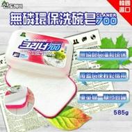 現貨韓國無磷洗碗皂