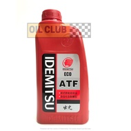 油品部 日本 出光 IDEMITSU ECO ATF 變速箱油 自排油 日本 同 Aisin規範