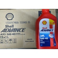 4T SHELL OIL SAE -40 MINERAL OIL