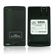 Sony Ericsson 智慧型攜帶式無線電池充電器/電池座充/USB充電 BA700 Xperia NEO MT15i/Xperia ray ST18i/XPERIA Pro MK16I/XPERIA Neo V MT11i