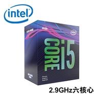 Intel  i5-9400F 中央處理器 (6核/6緒)
