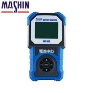 麻新VAT-600 12V 汽車電瓶測試器 電瓶 發電機 啟動馬達 VAT600,可測100~2000CCA