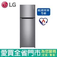 (1級能效)LG253L雙門變頻冰箱GN-L307SV含配送到府+標準安裝
