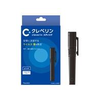 日本大幸加護靈 cleverin「隨身抑菌」- 攜帶型 筆型(白色筆殼1支 + 筆芯1.0g x 2支)