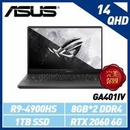 [特賣]ASUS ROG Zephyrus G14 GA401IV-0152E4900HS 日蝕灰 (14吋/AMD R9-4900HS/8G/1T SSD/RTX2060 6G獨顯/W10/有燈版)