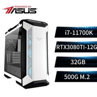 PBA華碩平台[雪風狂神]i7八核獨顯水冷電腦(i7-11700K/Z590/32G/RTX3080Ti/500G) 雪風狂神