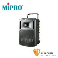 PA喇叭 Mipro MA808 旗艦型手提式無線擴音機 MA-808 附兩支無線麥克風、保護套
