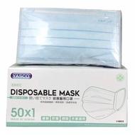昭惠醫療口罩🔻黑色🔺扁繩🔻一盒50入🔺藍色🔻粉色🔺雙鋼印🔺現貨供應