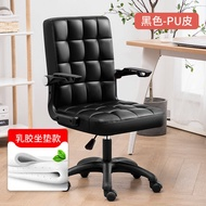 Special computer chair chair comfortable home students office lazy boss chair lift anchor chair swivel chair