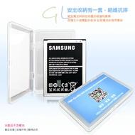 GL 通用型電池保護盒/收納盒/HTC Desire 700 dual sim/Desire 600/Desire A8181/Desire S S510E/Desire C A320E