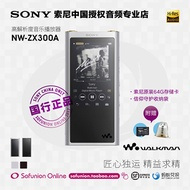 SONY / SONY NW-ZX300A music player Walkman mp3
