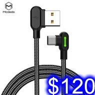 MCDODO直角線 LED智能充電線數據線 iPhone/安卓MicroUSB/type-c 90度直角彎頭線 長1.2米