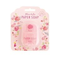 日本【CHARLEY】紙香皂 茉莉