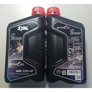 ☆整箱4150含運☆SYM 三陽原廠 S 6800 10W40 SM 四行程 0.8 L 合成機油