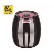 【預購】鍋寶萬用健康氣炸鍋 7L(AF-7021BA)附贈品:鍋寶氣炸鍋配件組