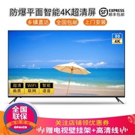 Ace special price 75 inch smart LCD TV 65/60/70/80/85 inch 4K network explosion-proof voice surface
