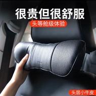 Baseus 倍思 汽車頭枕 頸靠頭枕 記憶海綿 w205 c250 c300